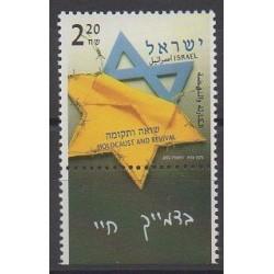 Israël - 2003 - No 1656