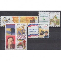 Belgium - 2001 - Nb 2991/2995 - Philately - Postal Service