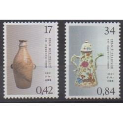 Belgique - 2001 - No 3003/3004 - Artisanat ou métiers
