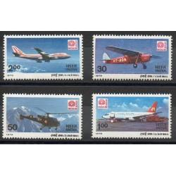 Inde - 1979- No PA 13/ PA 16 - Avions