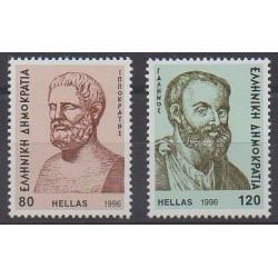 Grèce - 1996 - No 1896/1897 - Santé ou Croix-Rouge
