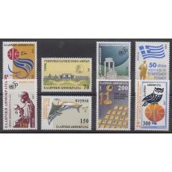 Grèce - 1995 - No 1868/1875