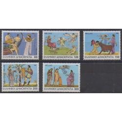 Grèce - 1995 - No 1879/1883