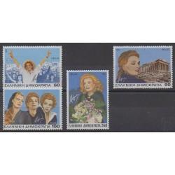 Grèce - 1995 - No 1860/1863 - Célébrités