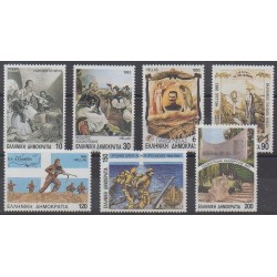 Greece - 1993 - Nb 1821/1827 - Various Historics Themes