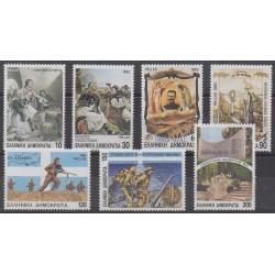 Grèce - 1993 - No 1821/1827 - Histoire