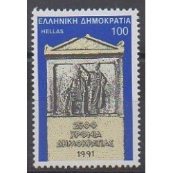 Greece - 1991 - Nb 1774 - Various Historics Themes