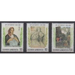 Greece - 1990 - Nb 1755/1757 - Various Historics Themes