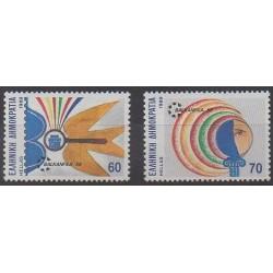 Greece - 1989 - Nb 1712/1713 - Philately