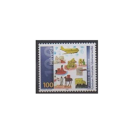 Swiss - 2005 - Nb 482 - Postal Service