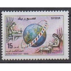 Syrie - 1995 - No 1041 - Service postal