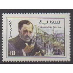 Syrie - 1995 - No 1054 - Santé ou Croix-Rouge