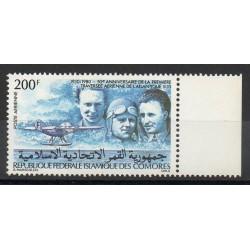 Comoros - 1980- Nb PA 182 - Planes