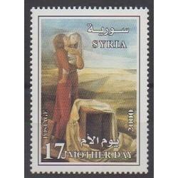 Syrie - 2000 - No 1137 - Peinture