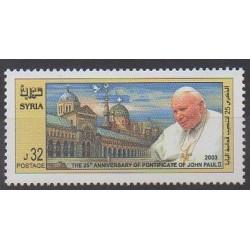 Syrie - 2003 - No 1226 - Papauté