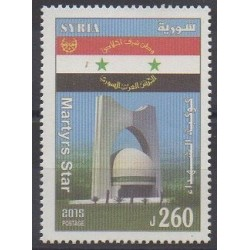 Syria - 2015 - Nb 1556 - Monuments