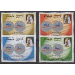 Bahrain - 1996 - Nb 586/589 - Science
