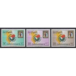 Bahreïn - 1995 - No 548/550