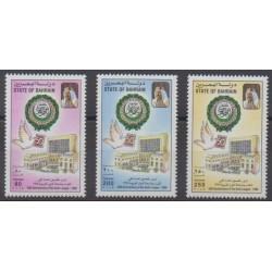 Bahreïn - 1995 - No 554/556