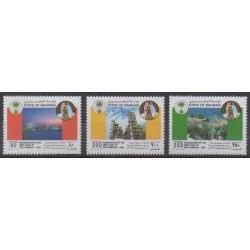 Bahrain - 1998 - Nb 629/631