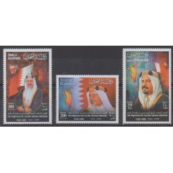Bahrain - 1999 - Nb 644/646 - Celebrities