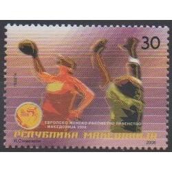Macedonia - 2008 - Nb 465 - Various sports