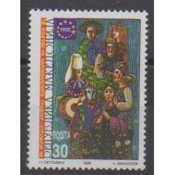 Macédoine - 1998 - No 130 - Masques ou carnaval