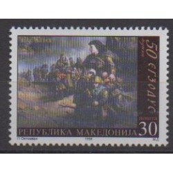 Macedonia - 1998 - Nb 116 - Various Historics Themes