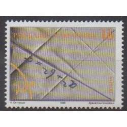 Macédoine - 1998 - No 113 - Sciences et Techniques
