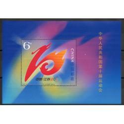 China - 2005- Nb BF 137 - Sport
