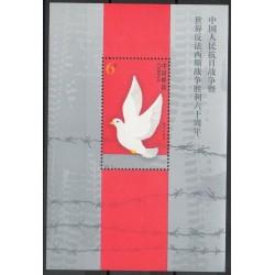 Chine - 2015- No BF 136 - Seconde Guerre mondiale