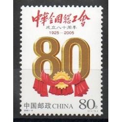 Chine - 2005 - No 4259