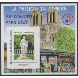 France - FFAP Sheets - 2020 - Nb FFAP 17 - Parks and gardens