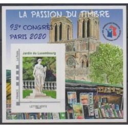 France - Feuillets FFAP - 2020 - No FFAP 17 - Parcs et jardins