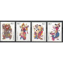 Timbres - Thème costumes uniformes - Chine - 2005- No 4245/4248