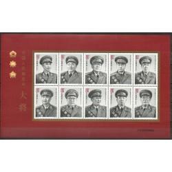 Chine - 2005- No 4298/4307 - Histoire