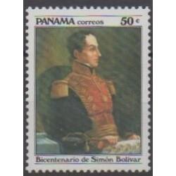 Panama - 1983 - No 918 - Célébrités