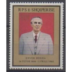 Albanie - 1985 - No 2063 - Célébrités