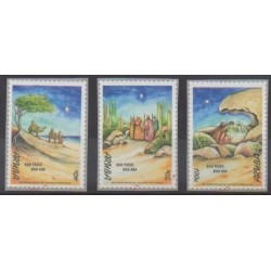 Aruba (Netherlands Antilles) - 1999 - Nb 247/249 - Christmas