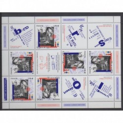 France - Poste - 2020 - Mini-feuille Boris Vian - Littérature
