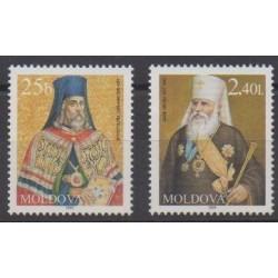 Moldavie - 1999 - No 284/285 - Religion