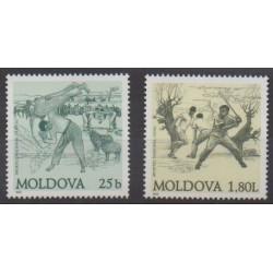 Moldavie - 1999 - No 267/268 - Sports divers