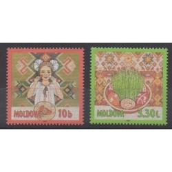 Moldavie - 1997 - No 197/198 - Pâques
