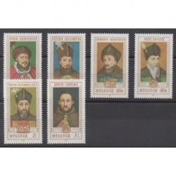 Moldavie - 2001 - No 354/359 - Célébrités