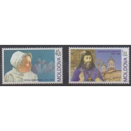 Moldavie - 2004 - No 420/421 - Célébrités