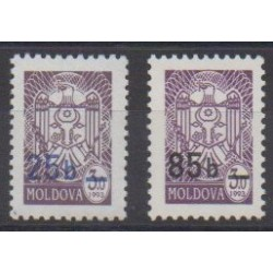 Moldavie - 2007 - No 508/509 - Armoiries