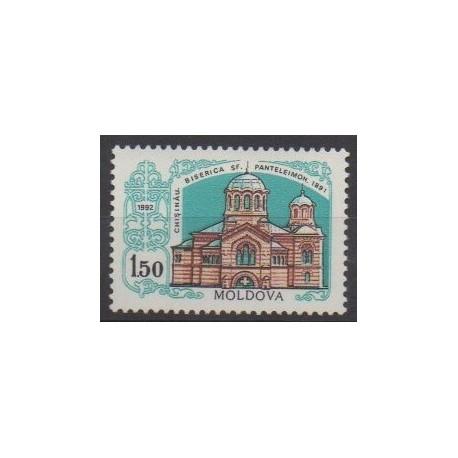Moldavie - 1992 - No 16 - Églises