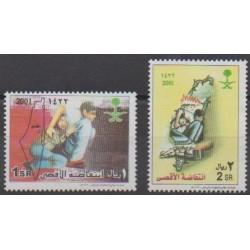 Saudi Arabia - 2001 - Nb 1063/1064