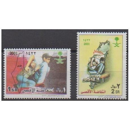 Arabie saoudite - 2001 - No 1063/1064