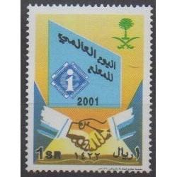 Saudi Arabia - 2001 - Nb 1072